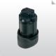 AEG Akkumulátor Pro Li-ion 2,0 Ah 12 V L1220