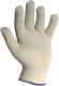2236 Bélelt konzervkesztyű, háromszálas cérnával hurkolt fehér