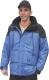 TWISTER dzseki, kizippzározható polár béléssel, király kék ,  100% polieszter, PVC külsõ anyag