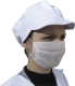 4719 Egyrétegű higiénikus szájmaszk, gumipántokkal rögzíthető, fehér színben